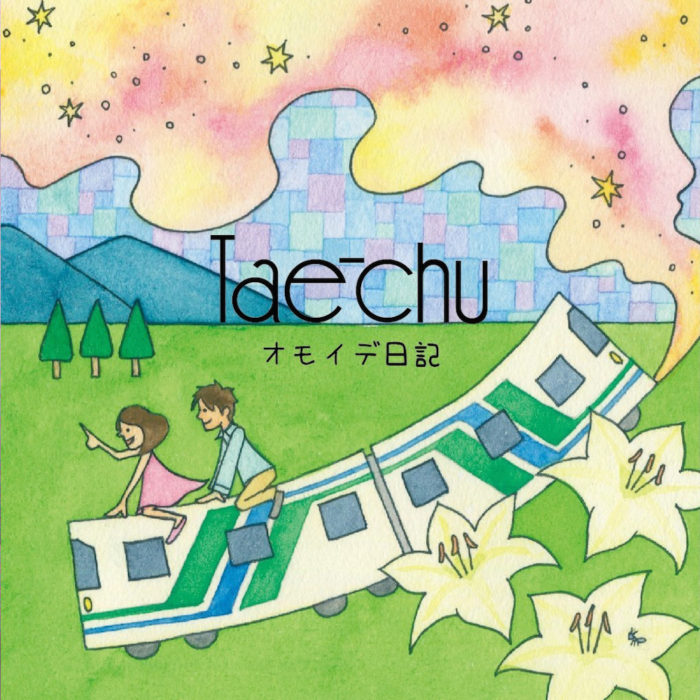label-taechu